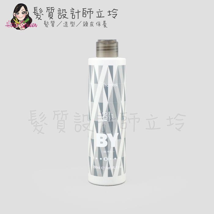 『造型品』喜徠化粧品公司貨 Framesi雲緹佛媚絲 液晶凍雕200ml IM16