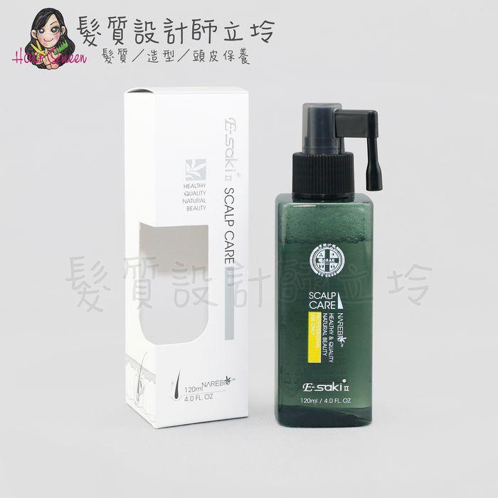 『洗前調理』E-saki 漩光毛孔淨化液120ml HS07 HS02