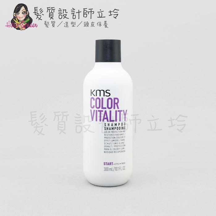 『洗髮精』歌薇公司貨 KMS CV漾色洗髮精300ml IH04