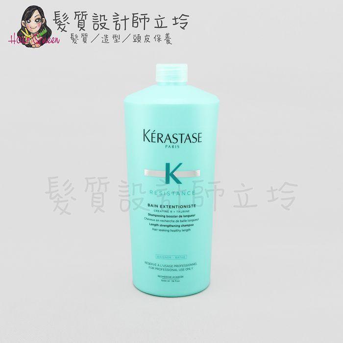 『洗髮精』台灣萊雅公司貨 KERASTASE卡詩 煥髮彈韌髮浴1000ml HH07 HH16
