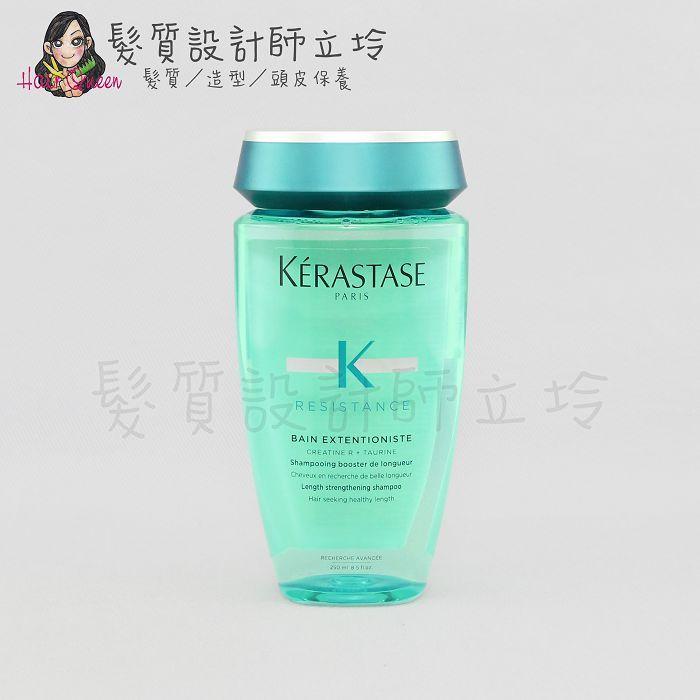『洗髮精』台灣萊雅公司貨 KERASTASE卡詩 煥髮彈韌髮浴250ml HH07 HH16