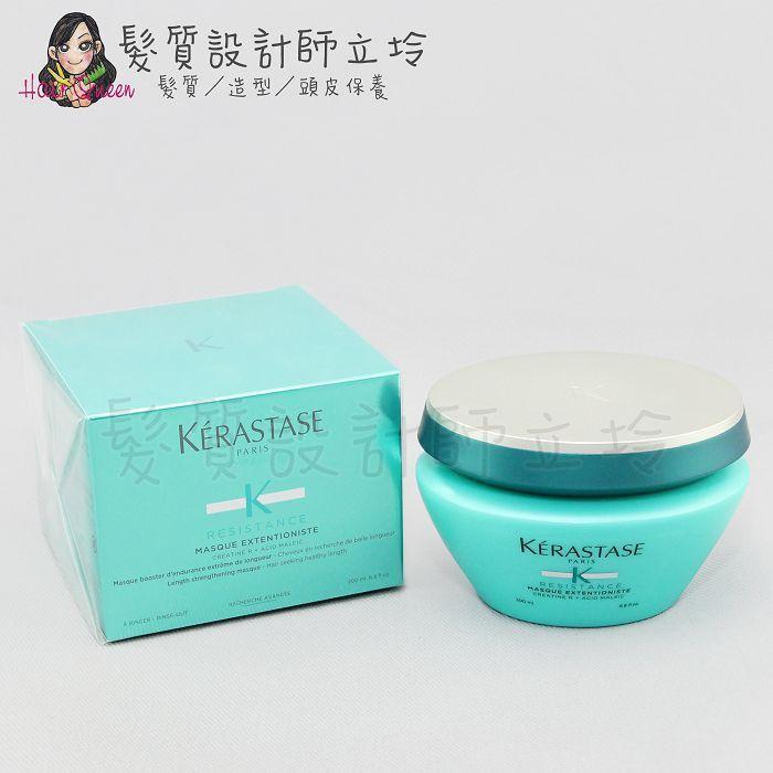 『深層護髮』台灣萊雅公司貨 KERASTASE卡詩 煥髮彈韌髮膜200ml HH07 HH16