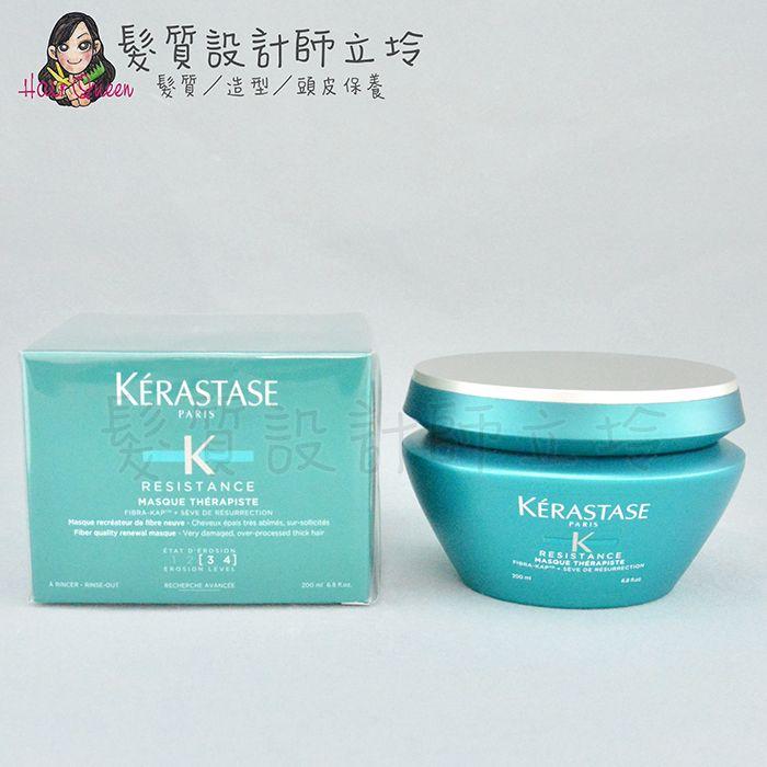 『深層護髮』台灣萊雅公司貨 KERASTASE卡詩 煥髮綻生髮膜200ml HH14
