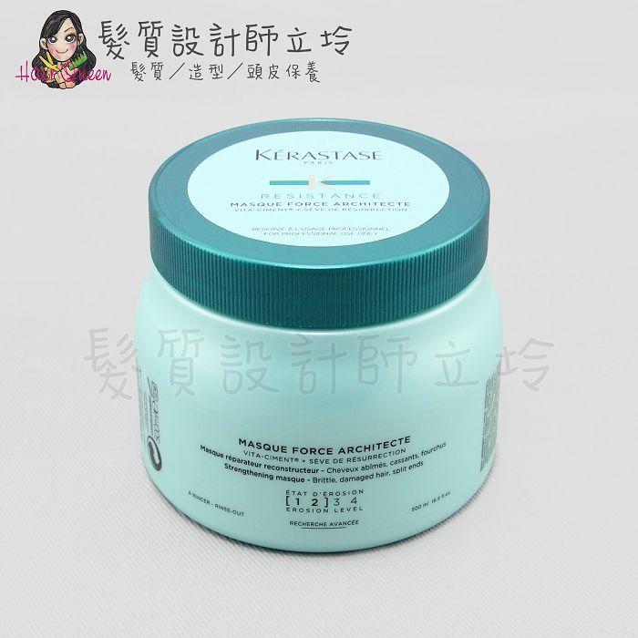 『深層護髮』台灣萊雅公司貨 KERASTASE卡詩 煥髮重建髮膜500ml HH07