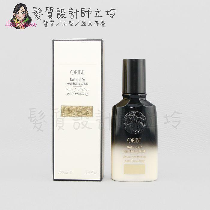 『免沖洗護髮』派力國際公司貨 Oribe 熱隔離菁華液100ml HH08 HM15 HH07