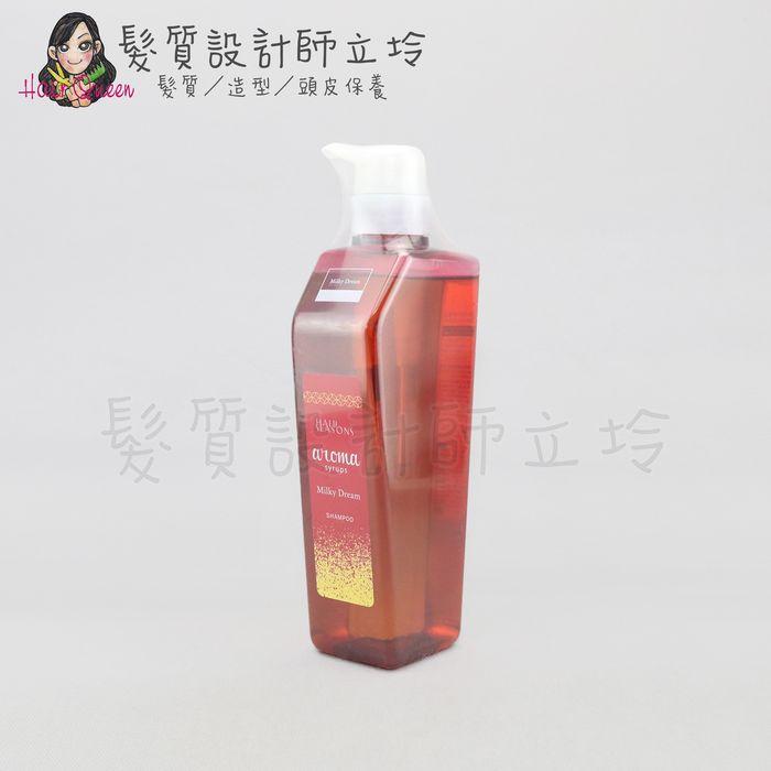 『洗髮精』得普國際公司貨 DEMI提美 熾天使洗髮精(微涼)550ml HH16 HS01