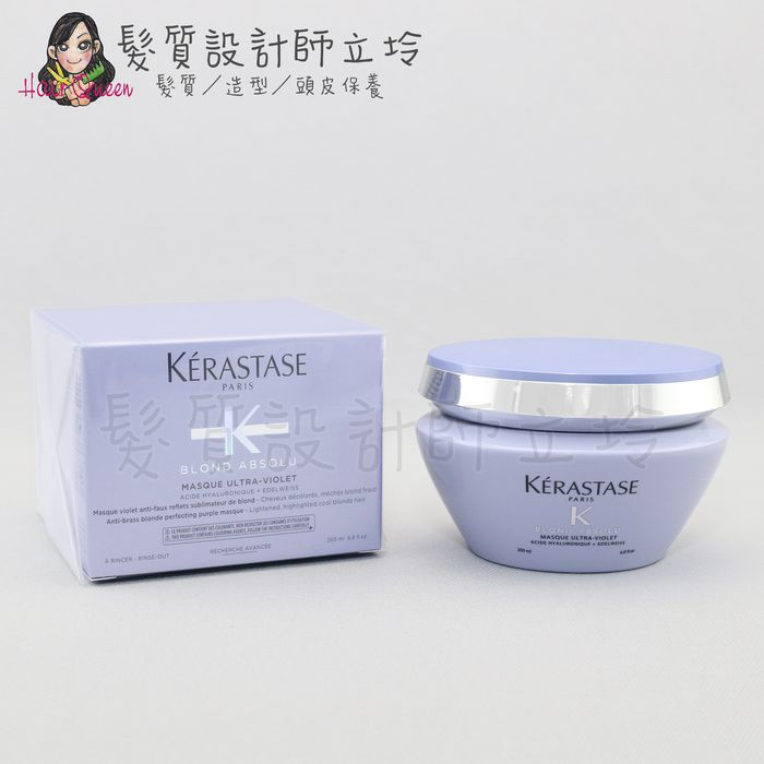 『深層護髮』台灣萊雅公司貨 KERASTASE卡詩 燦金絕色髮膜200ml HH05