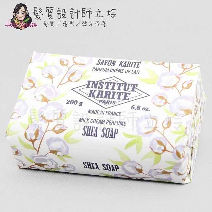 『身體清潔』Institut Karite PARIS IKP巴黎乳油木 牛奶乳霜花園香氛手工皂200g IB01