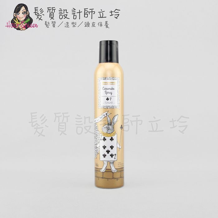 『造型品』得普國際公司貨 DEMI提美 卡士達牛奶糖梅花7噴霧230g HM03