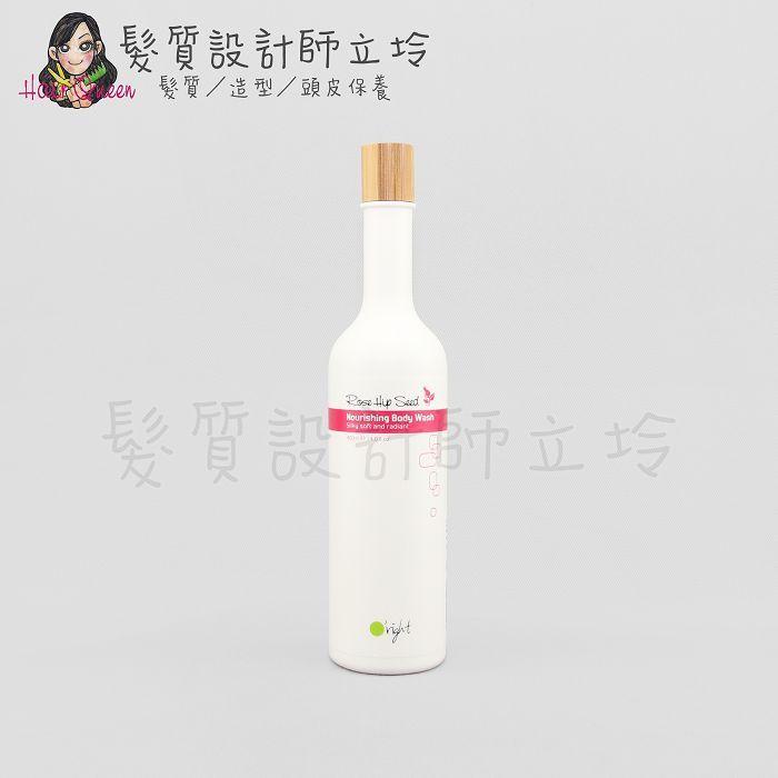 『身體清潔』歐萊德公司貨 O'right 玫瑰果潤澤沐浴乳400ml IB01