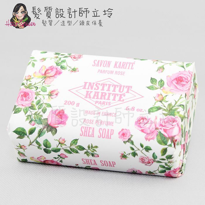 『身體清潔』Institut Karite PARIS IKP巴黎乳油木 玫瑰花園香氛手工皂200g IB01