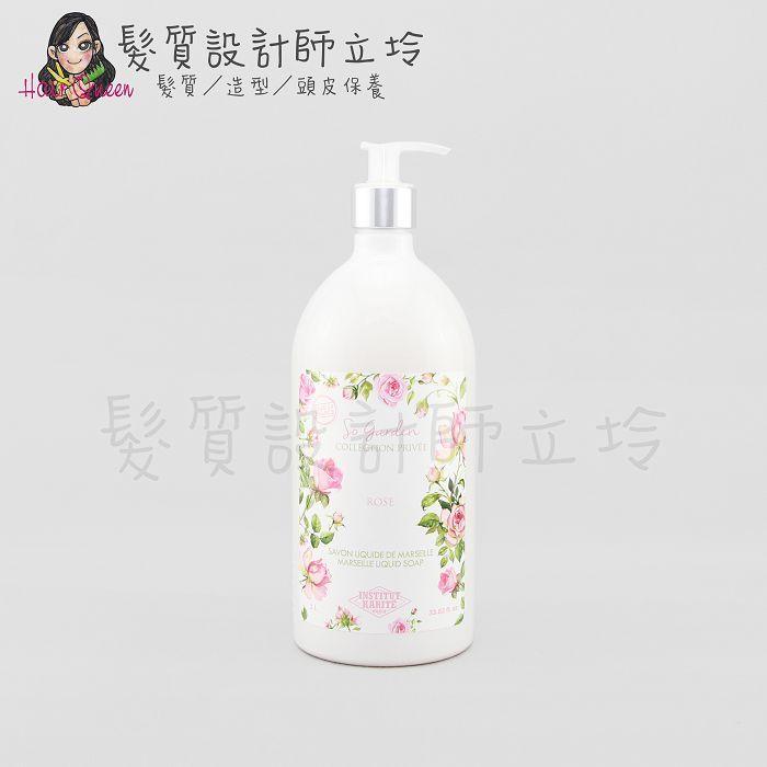 『身體清潔』Institut Karite PARIS IKP巴黎乳油木 玫瑰花園香氛液體皂1000ml IB01