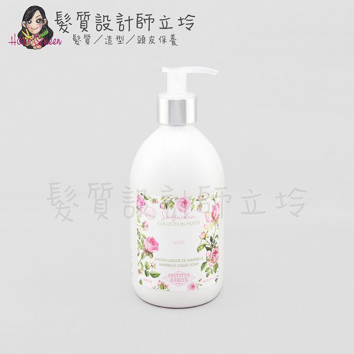 『身體清潔』Institut Karite PARIS IKP巴黎乳油木 玫瑰花園香氛液體皂500ml IB01