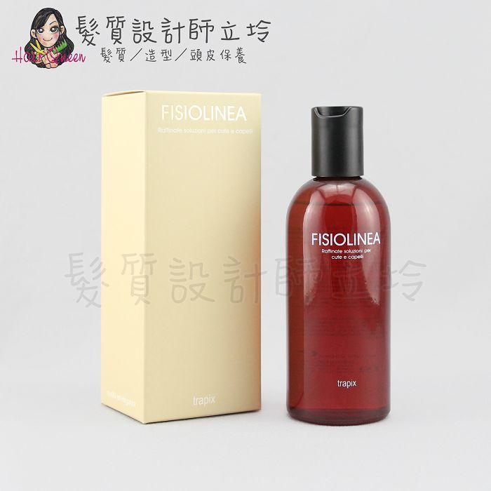 『頭皮調理洗髮精』中美嬌兒公司貨 FISIO飛岫 璀碧淨髮精250ml HS09