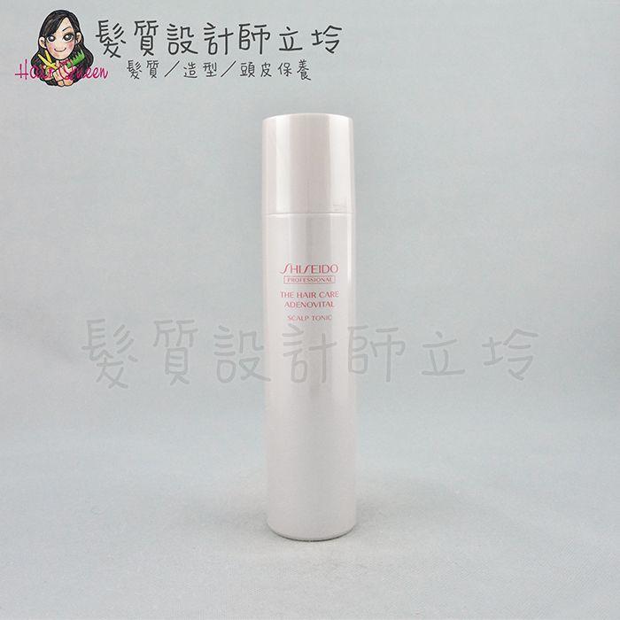 『免沖頭皮調理』法徠麗公司貨 SHISEIDO資生堂 THC 甦活養髮噴霧200g IS05