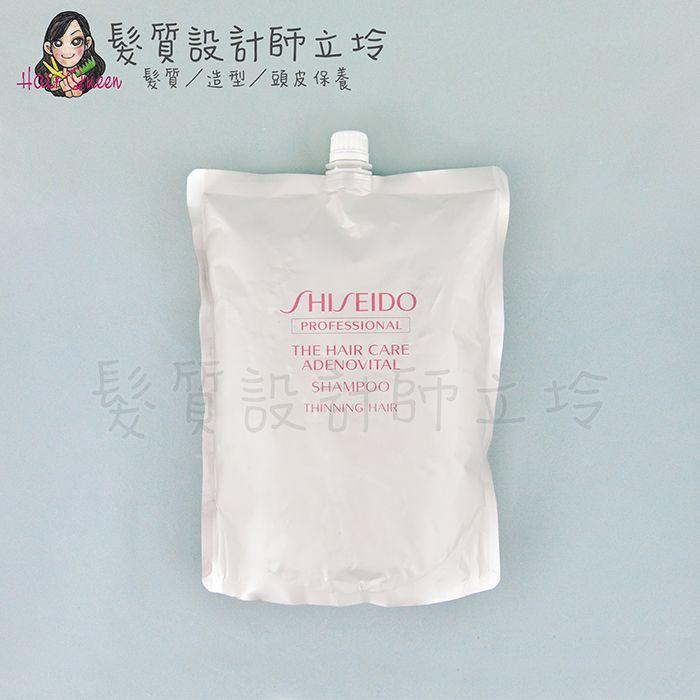 『頭皮調理洗髮精』法徠麗公司貨 SHISEIDO資生堂 THC 甦活養髮洗髮乳1800ml(補充包) IS05