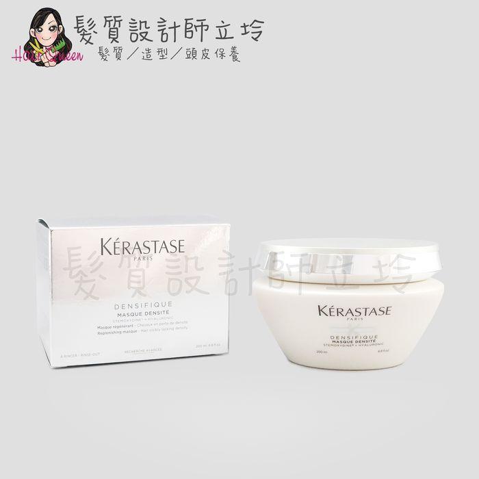 『深層護髮』台灣萊雅公司貨 KERASTASE卡詩 白金賦活髮膜200ml HH13
