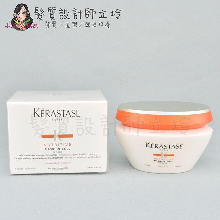 『深層護髮』台灣萊雅公司貨 KERASTASE卡詩 皇家鳶尾滋養髮膜200ml HH06