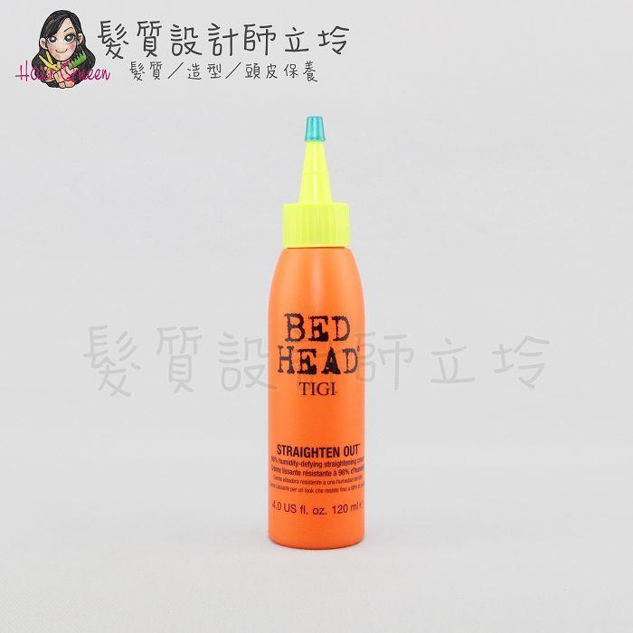 『造型品』提碁公司貨 TIGI BED HEAD 直到底120ml LM01