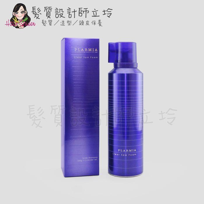 『頭皮調理洗髮慕絲』哥德式公司貨 Milbon 璀璨系列 碳酸洗髮精320g IS07