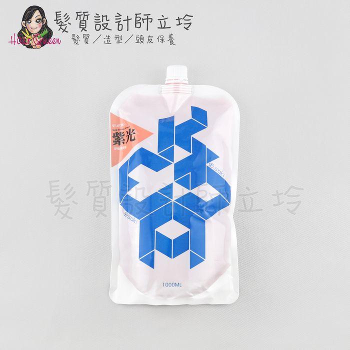 『洗髮精』E-saki 紫光舒敏潔淨露1000ml(補充包) HS09