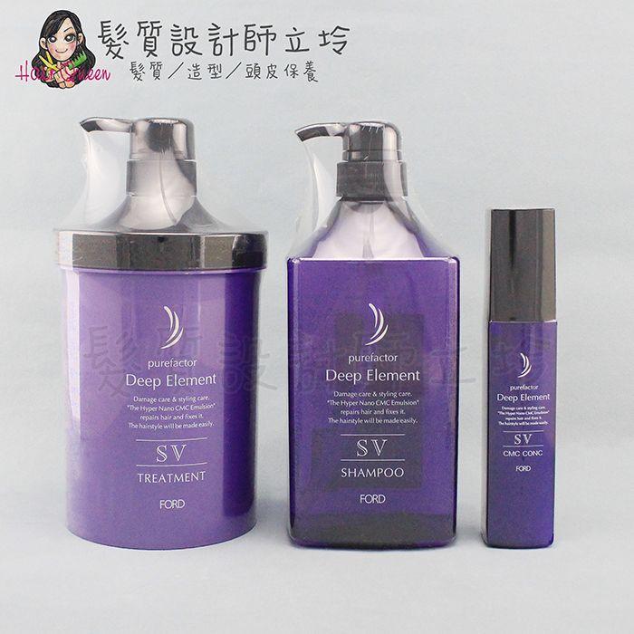 『大套組』明佳麗公司貨 FORD 紫晶SV套組(洗髮精1000ml+護髮素950g+深層水膜90g) HH03