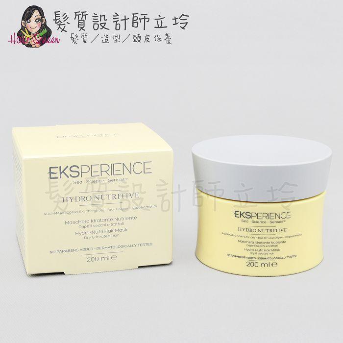 『深層護髮』黛明思實業公司貨 EKS 保濕滋養 絲油髮敷200ml LH06
