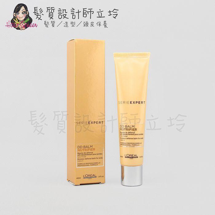 『免沖洗護髮』台灣萊雅公司貨 LOREAL 絲漾博保濕DD蜜40ml IH06