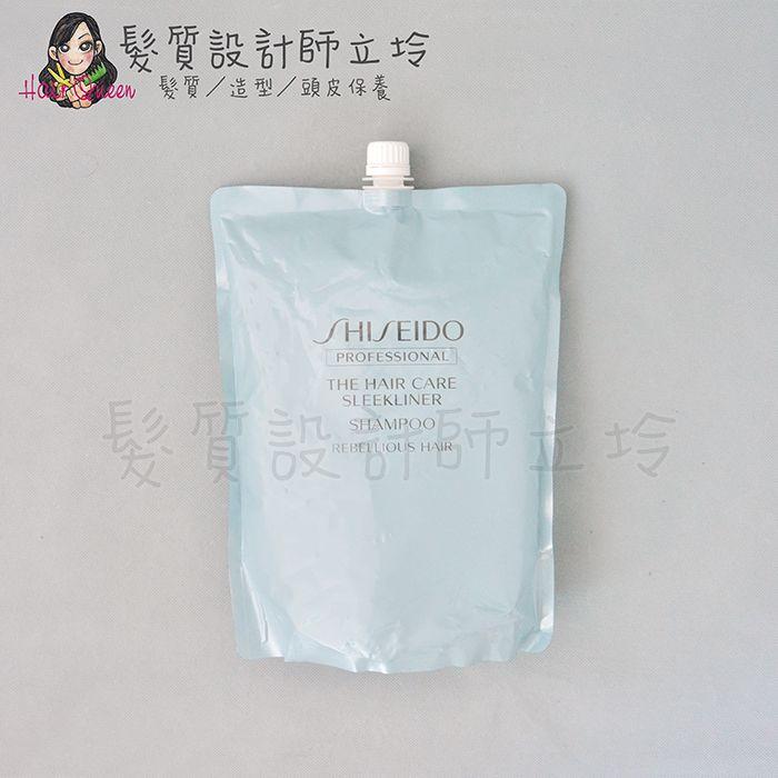 『洗髮精』法徠麗公司貨 SHISEIDO資生堂 THC 絲漾直控洗髮乳1800ml(補充包) IH02