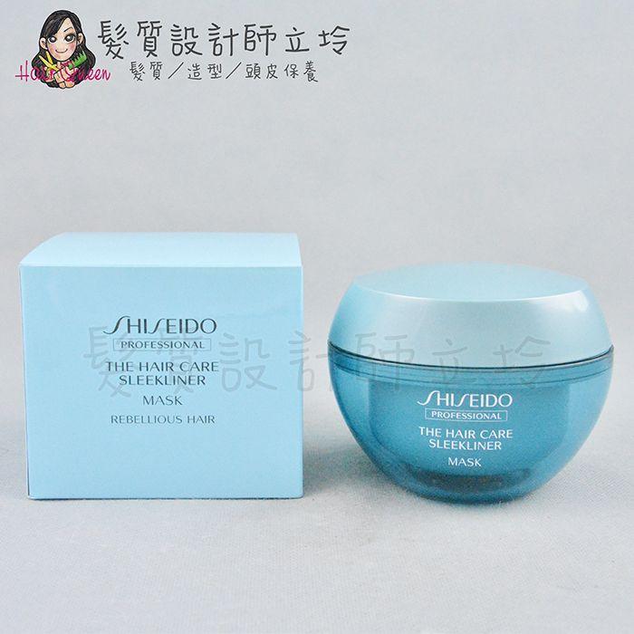 『深層護髮』法徠麗公司貨 SHISEIDO資生堂 THC 絲漾直控髮膜200g IH02