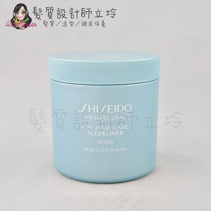 『深層護髮』法徠麗公司貨 SHISEIDO資生堂 THC 絲漾直控髮膜680g IH02