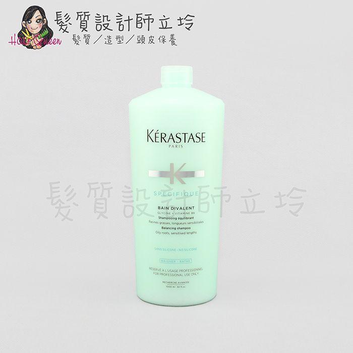 『頭皮調理洗髮精』台灣萊雅公司貨 KERASTASE卡詩 特效系列 胺基酸平衡髮浴1000ml HS03