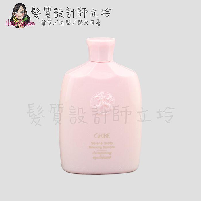 『頭皮調理洗髮精』派力國際公司貨 Oribe 舒活頭皮洗髮露250ml HS09 HS04