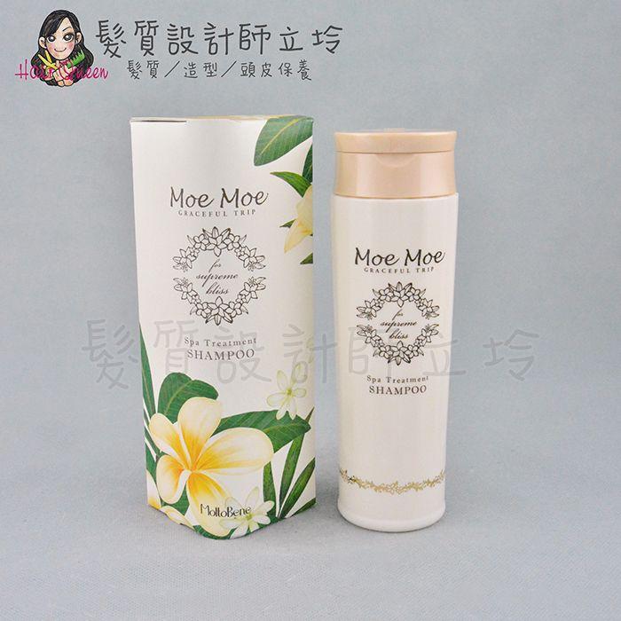 『頭皮調理洗髮精』中美嬌兒公司貨 花朵蓓妮 Moe Moe 花萃潔淨乳250ml HS01