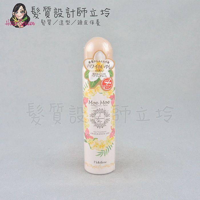 『免沖洗護髮』中美嬌兒公司貨 花朵蓓妮 Moe Moe 花萃髮香水80g HH10