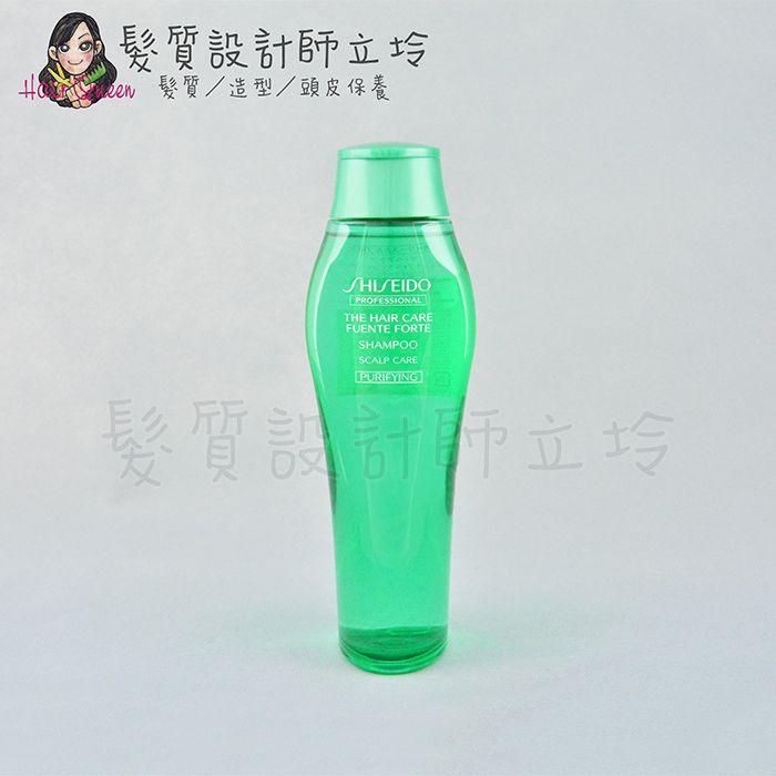 『頭皮調理洗髮精』法徠麗公司貨 SHISEIDO資生堂 THC 芳泉調理極淨洗髮乳250ml IS03