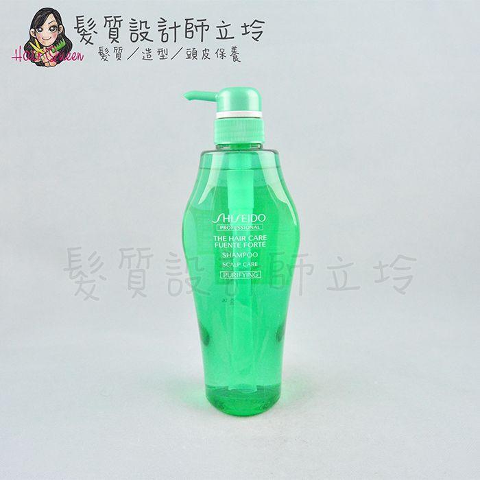『頭皮調理洗髮精』法徠麗公司貨 SHISEIDO資生堂 THC 芳泉調理極淨洗髮乳500ml IS03