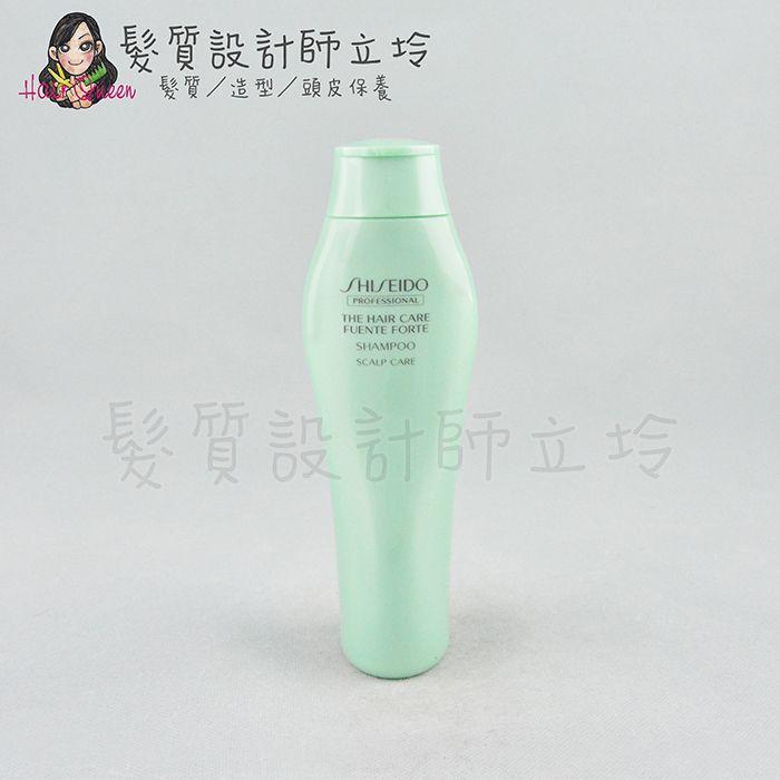 『頭皮調理洗髮精』法徠麗公司貨 SHISEIDO資生堂 THC 芳泉調理洗髮乳250ml IS09