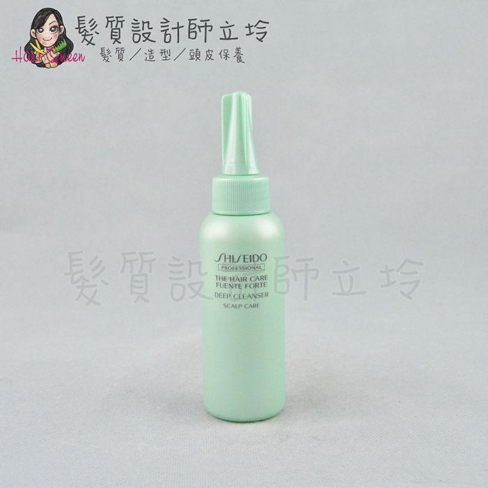 『洗前頭皮調理』法徠麗公司貨 SHISEIDO資生堂 THC 芳泉調理頭皮深層清潔乳100ml IH12
