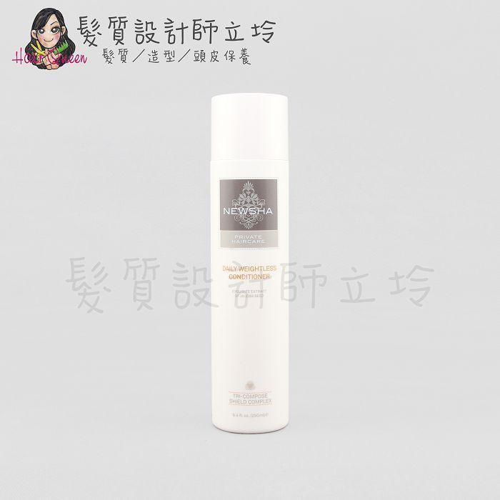 『瞬間護髮』IGK果寬公司貨 NEWSHA 荷荷巴每日潤髮乳250ml HH01 HH16