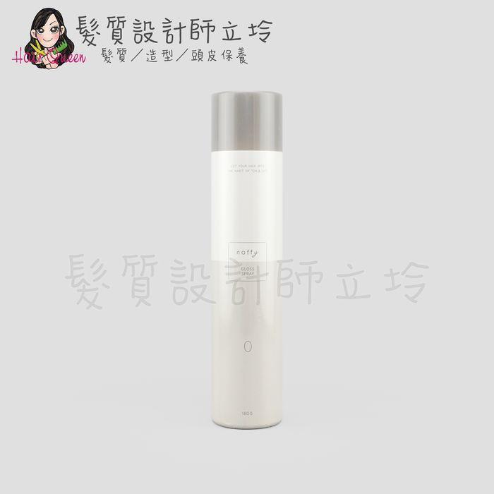 『免沖洗護髮、造型品』明佳麗公司貨 FORD 莫非造型系列 0號光霧180g IM01