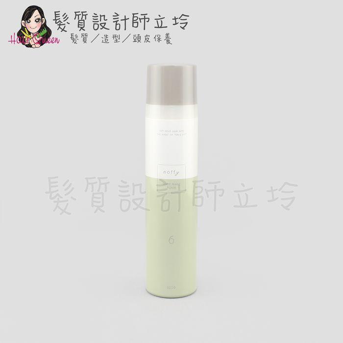 『造型品』明佳麗公司貨 FORD 莫非造型系列 6號泡沫220g IM06