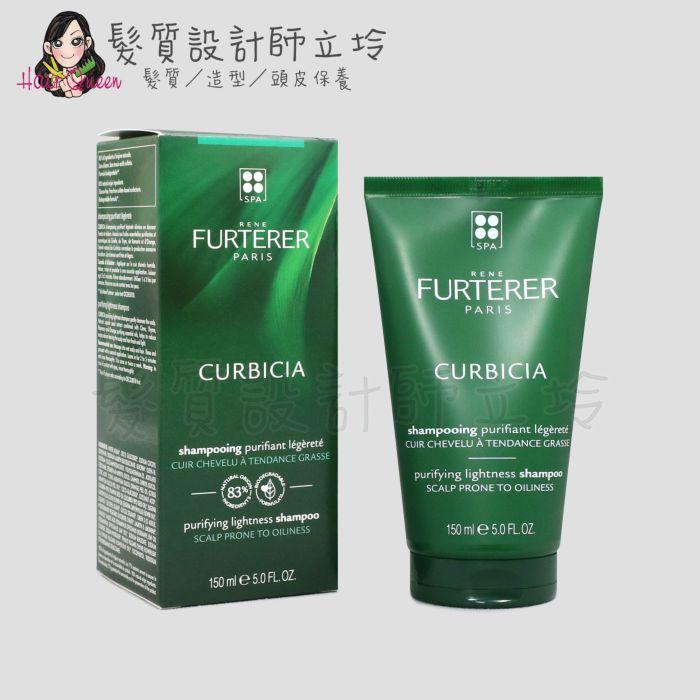 『頭皮調理洗髮精』紀緯公司貨 萊法耶(荷那法蕊) 葫蘆沁衡髮浴150ml(可碧夏洗髮精) HS02