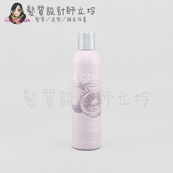 『洗髮精』凱蔚公司貨 ABBA 蓬鬆洗髮精236ml(原活髮洗髮精) IH03