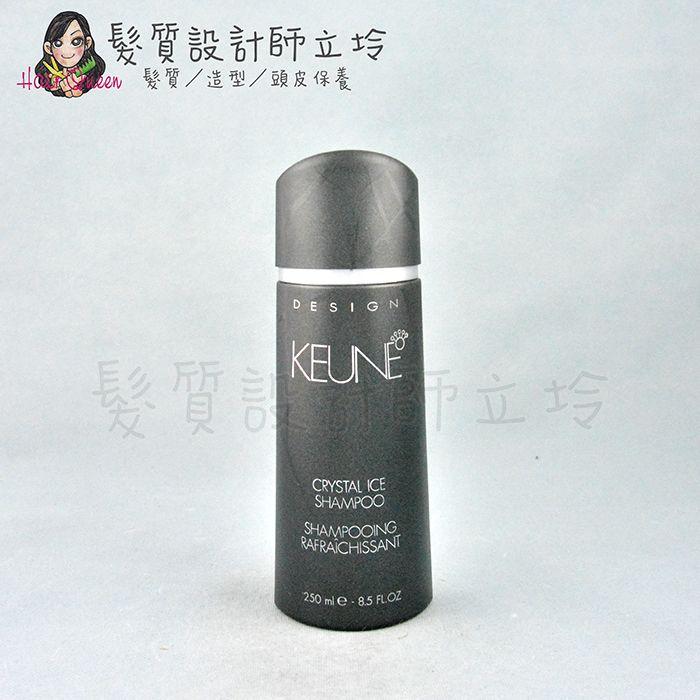 『頭皮調理洗髮精』得洲公司貨 KEUNE肯葳 薄荷冰鎮洗髮精250ml(原精油冰晶洗髮精) IS01