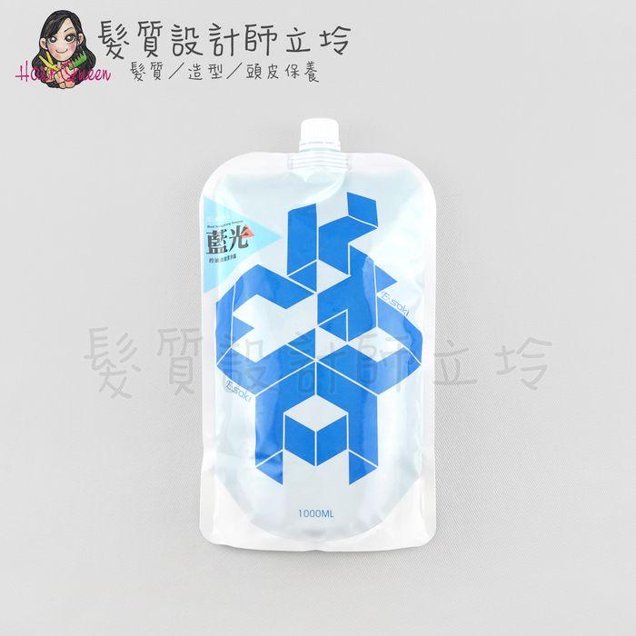 『洗髮精』 E-saki 藍光強健潔淨露1000ml(補充包) HS02