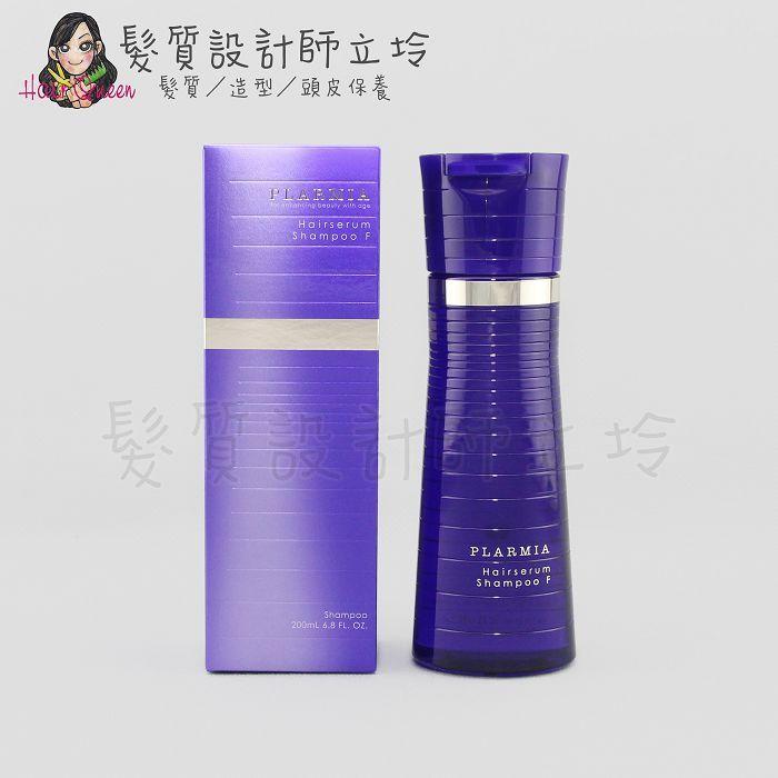 『洗髮精』哥德式公司貨 Milbon 藍鑽oil洗髮精F 200ml IH13