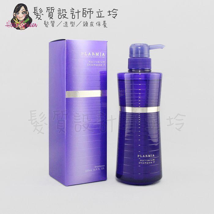 『洗髮精』哥德式公司貨 Milbon 藍鑽oil洗髮精F 500ml IH13