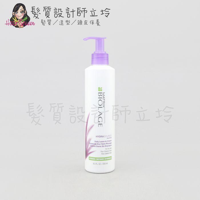 『造型品』台灣萊雅公司貨 MATRIX美奇絲 蘆薈塑型乳250ml LM05