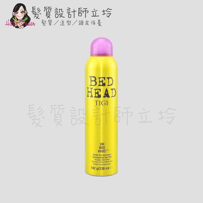 『造型品』提碁公司貨 TIGI BED HEAD 蜂巢噴霧238ml LM03